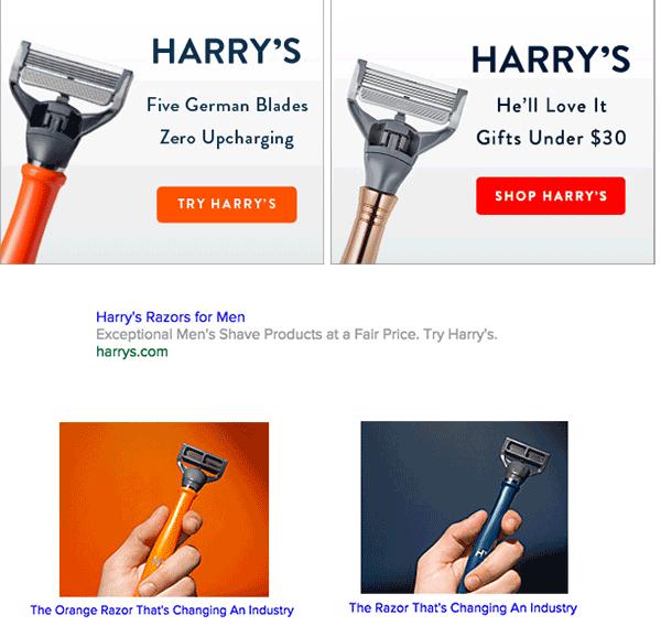 harrys-ads